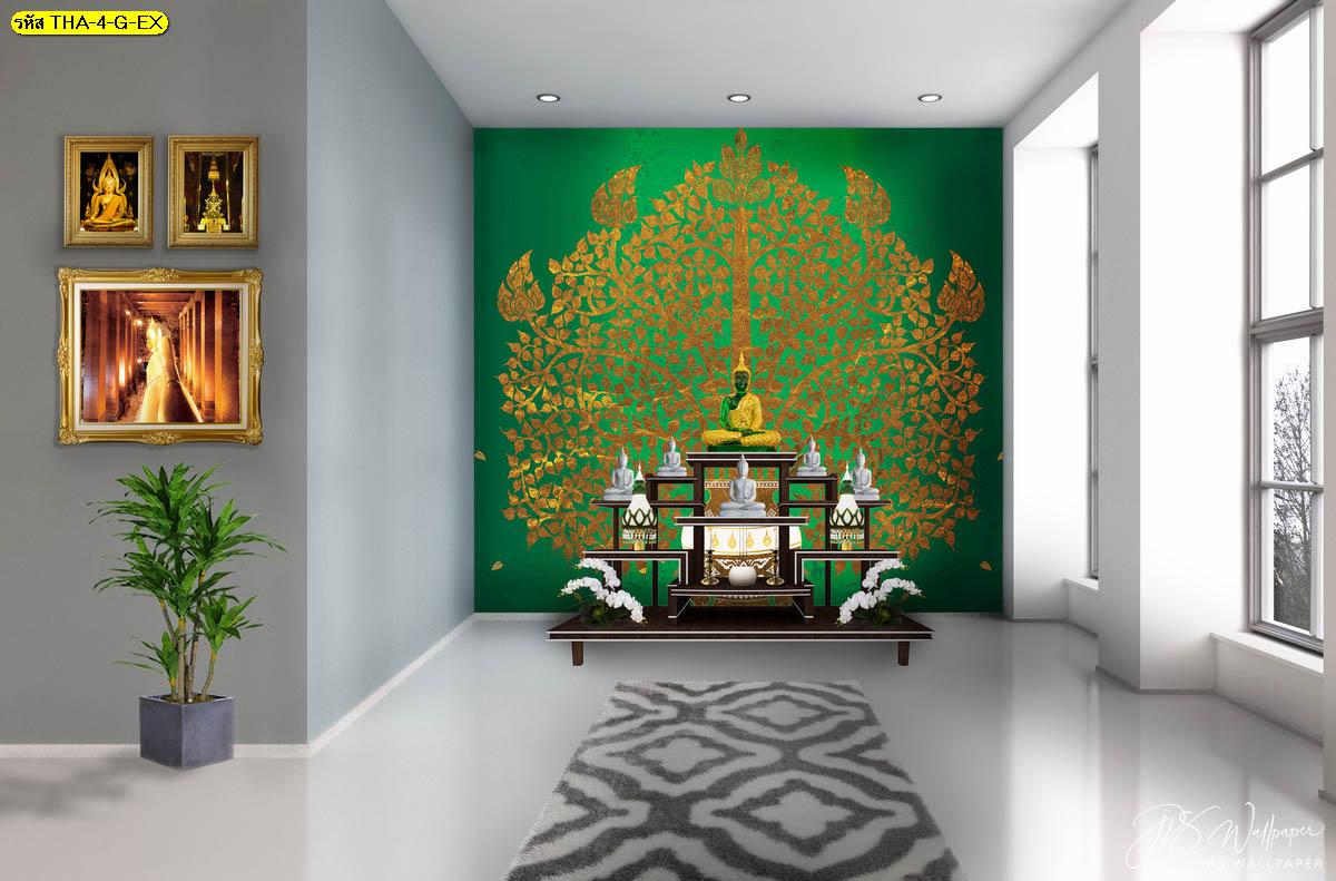 ห้องพระสีเขียวลายไทยต้นโพธิ์ทอง ให้ความรู้สึกธรรมชาติและคลายกังวลอย่างดี