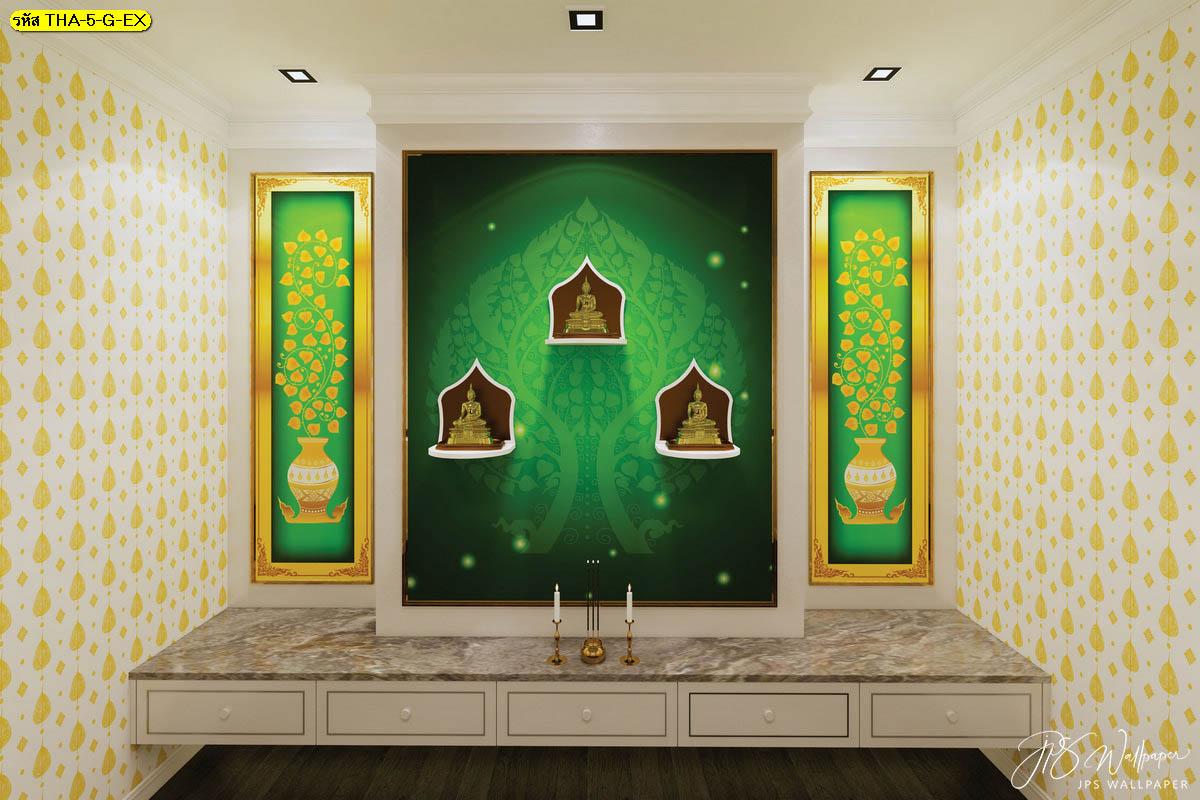 ห้องพระแบบหิ้งพระลอยติดผนังพื้นหลังสีเขียวตัดกับขอบสีทอง สวยงามอลังการ