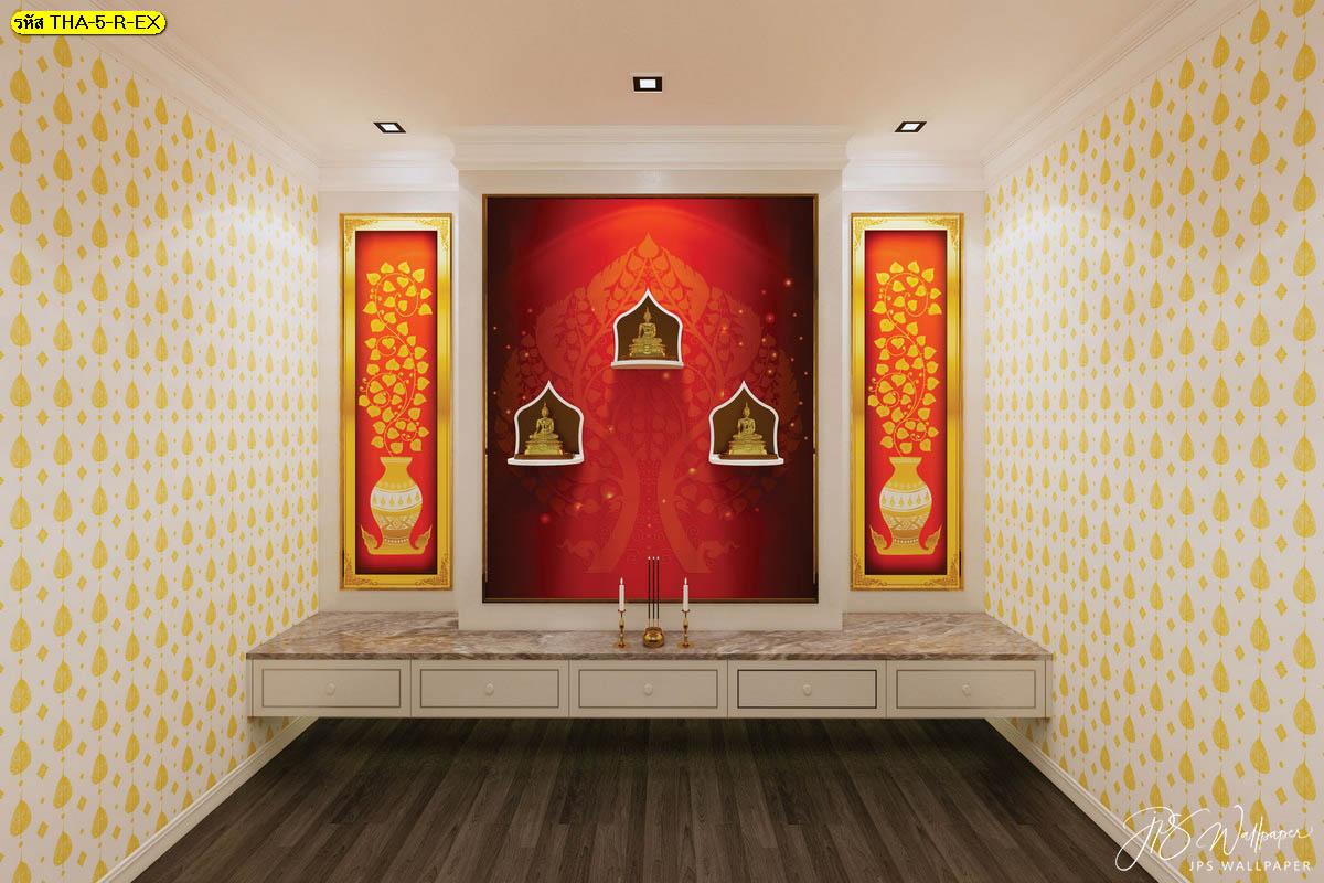 อีกแบบห้องพระลอยพื้นสีแดงลายไทยต้นโพธิ์ แต่งห้องพระผนังสวย เป็นมงคล