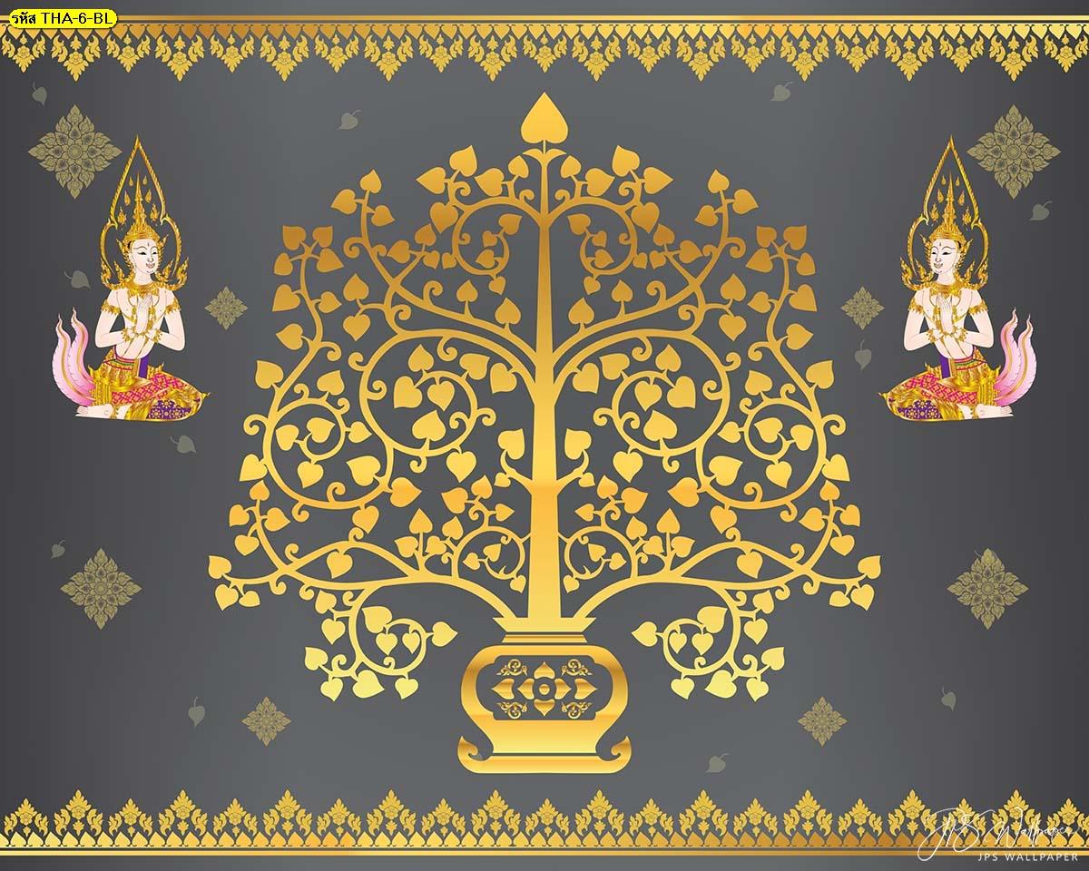 วอลเปเปอร์ลายไทยต้นโพธิ์เทพพนมพื้นหลังสีดำ เทพพนมติดห้องพระ เทวดาพนมมือ