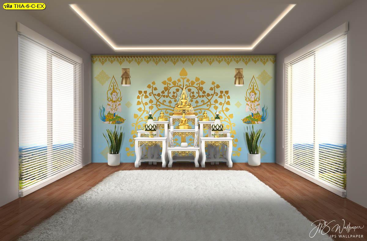 เปิดห้องพระโล่งรับแสงอาทิตย์เพิ่มพลังงานบวก ทริคเล็กๆในการแต่งห้องพระเสริมมงคลชีวิต