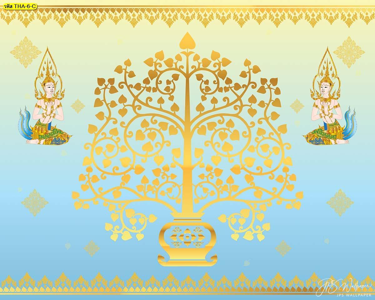 วอลเปเปอร์ลายไทยต้นโพธิ์เทพพนมพื้นหลังสีฟ้า เทพพนมติดห้องพระ เทวดาพนมมือ
