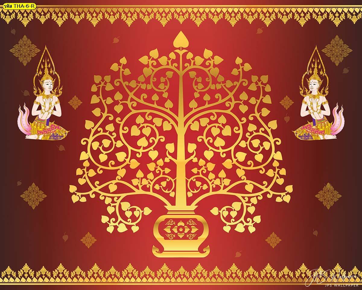 วอลเปเปอร์ลายไทยต้นโพธิ์เทพพนมพื้นหลังสีแดง เทพพนมติดห้องพระ เทวดาพนมมือ