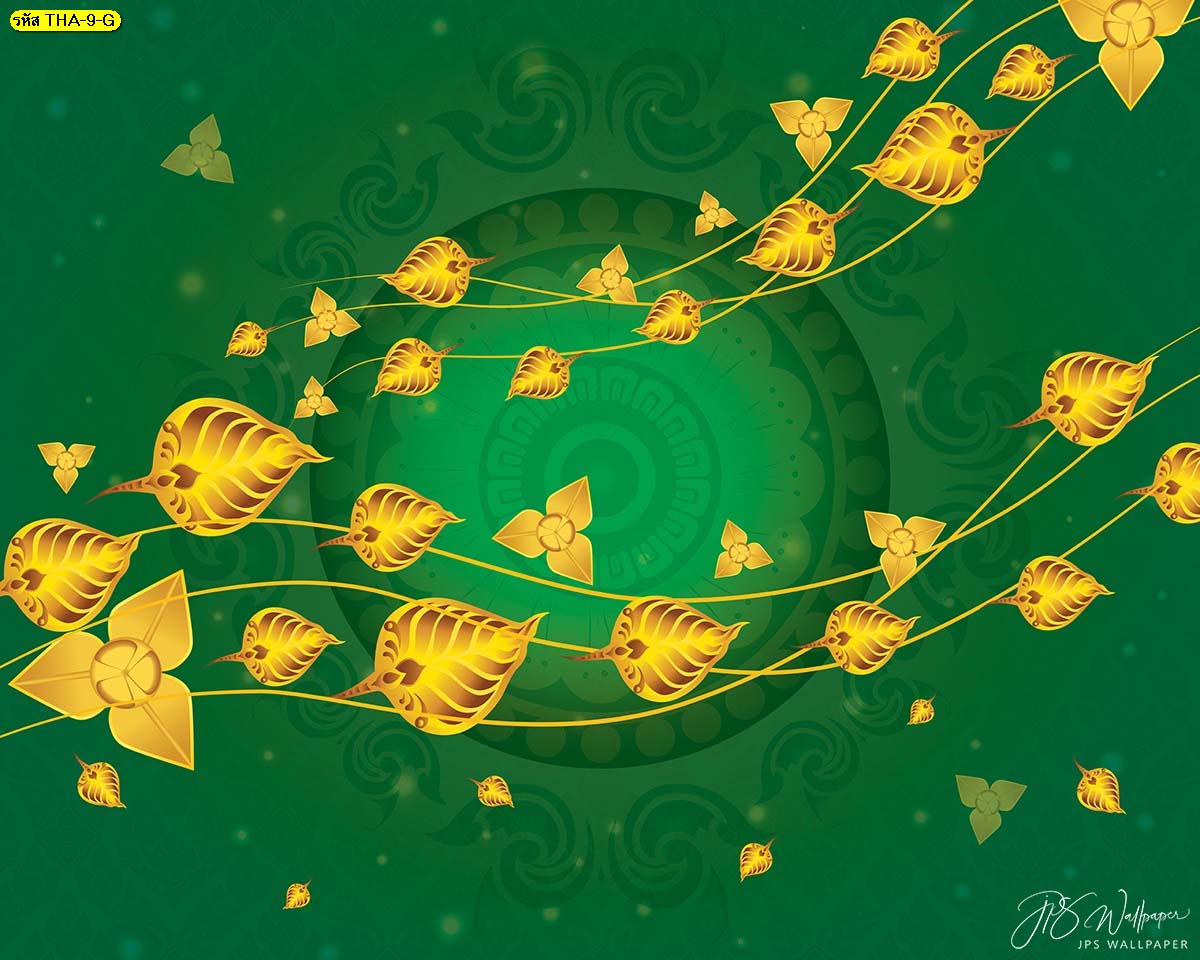 วอลเปเปอร์ลายไทยเถาวัลย์ใบโพธิ์ทองพื้นหลังสีเขียว ภาพธรรมจักร รูปใบโพธิ์ติดวัด
