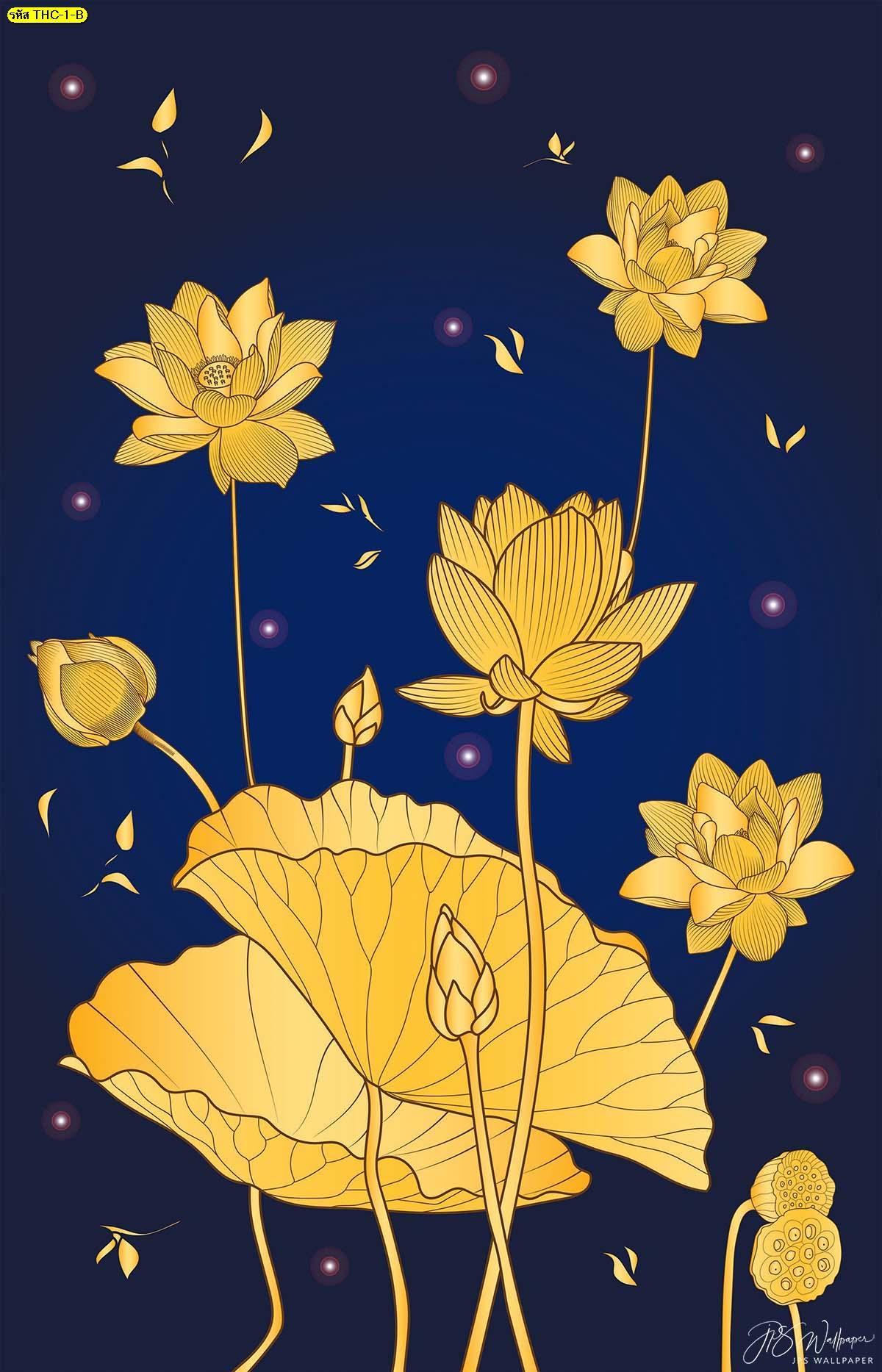 วอลเปเปอร์ลายดอกบัวทองพื้นสีน้ำเงิน รูปดอกบัวบาน ฉากหลังห้องพระสวยๆ
