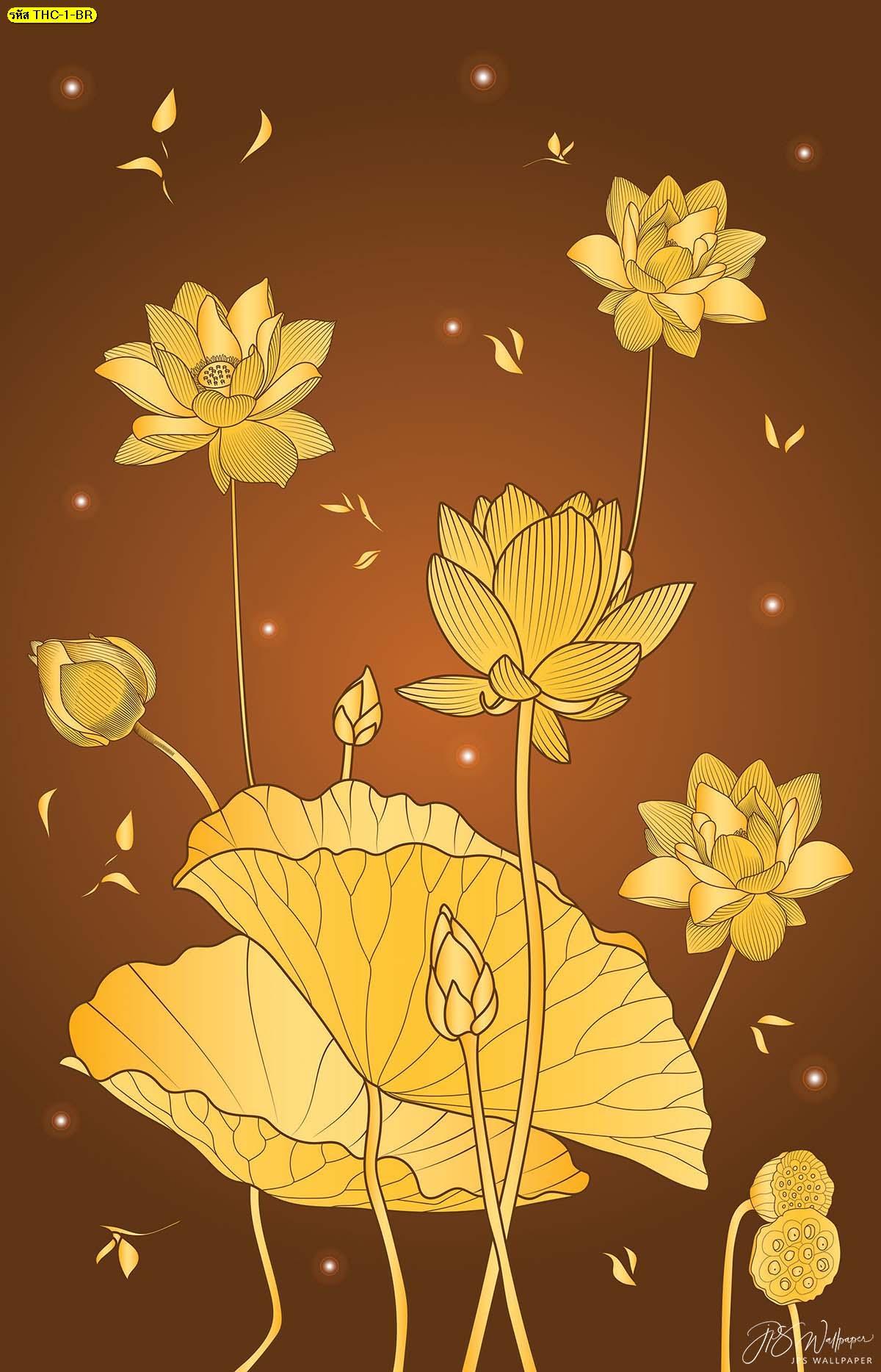 วอลเปเปอร์ลายดอกบัวทองพื้นสีน้ำตาล รูปดอกบัวบาน ฉากหลังห้องพระสวยๆ