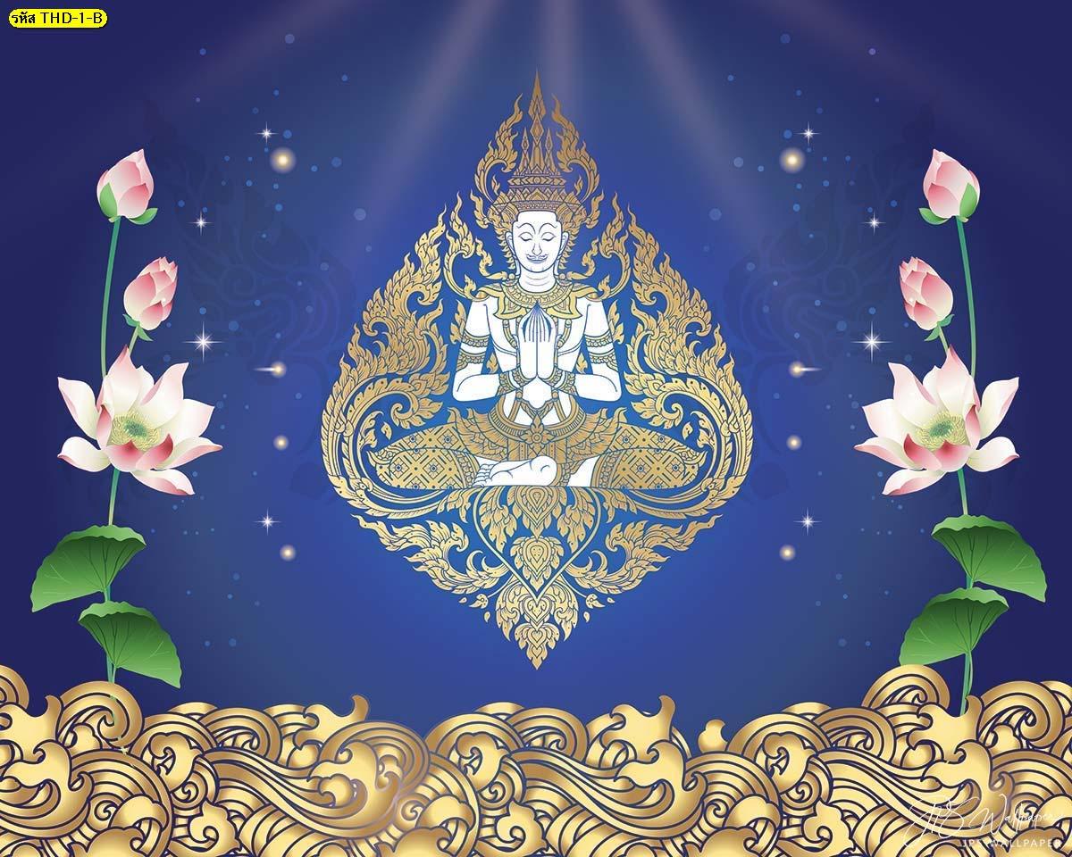 วอลเปเปอร์สั่งพิมพ์ลายไทยเทพ-เทวดา แต่งข้างด้วยดอกบัวพื้นสีน้ำเงิน