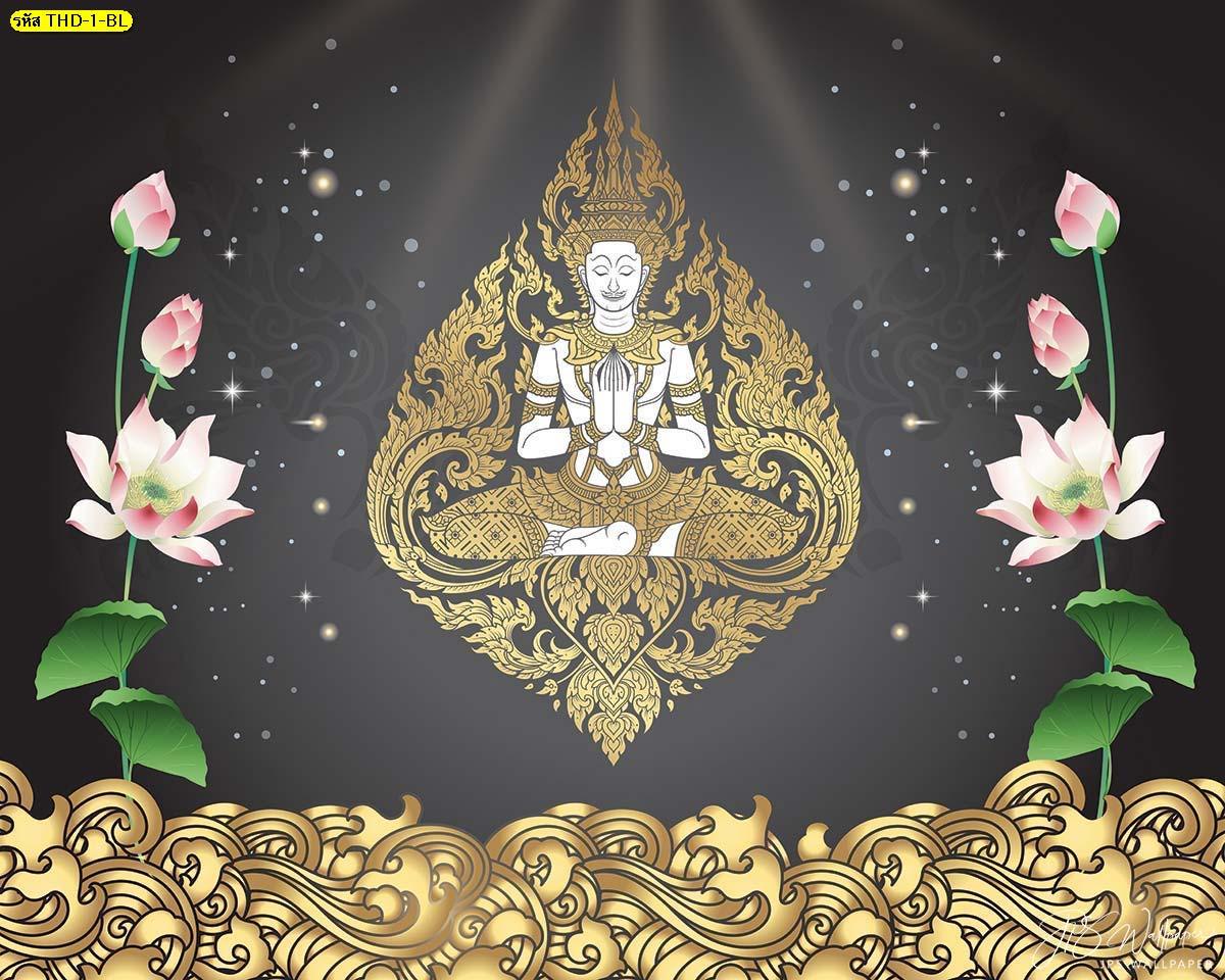 วอลเปเปอร์สั่งพิมพ์ลายไทยเทพ-เทวดา แต่งข้างด้วยดอกบัวพื้นสีดำ