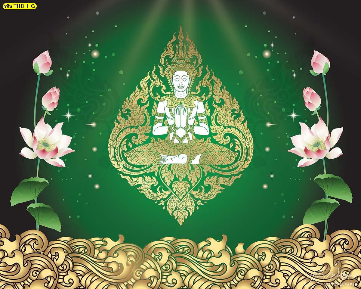 วอลเปเปอร์สั่งพิมพ์ลายไทยเทพ-เทวดา แต่งข้างด้วยดอกบัวพื้นสีเขียว