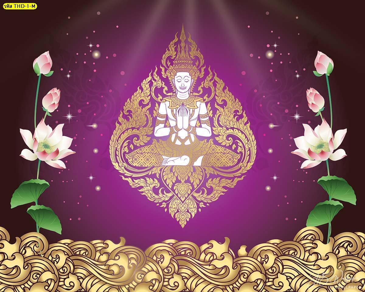 วอลเปเปอร์สั่งพิมพ์ลายไทยเทพ-เทวดา แต่งข้างด้วยดอกบัวพื้นสีม่วง