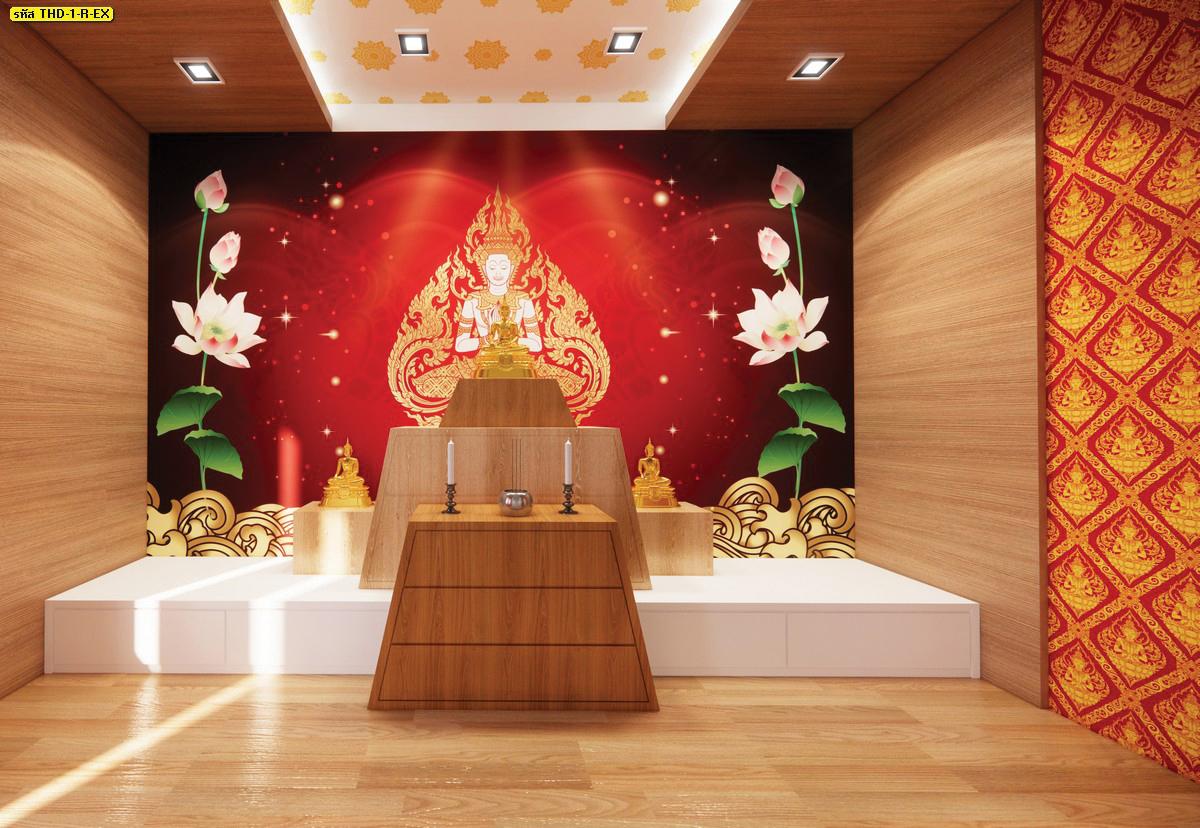 ไอเดียตกแต่งห้องพระลายไทยสีแดง ลายไทยเทพ-เทวดา ห้องพระสวยๆ