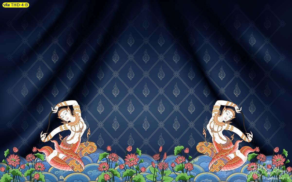 วอลเปเปอร์สั่งพิมพ์ลายพระแม่ธรณีพื้นหลังลายไทยสีน้ำเงิน