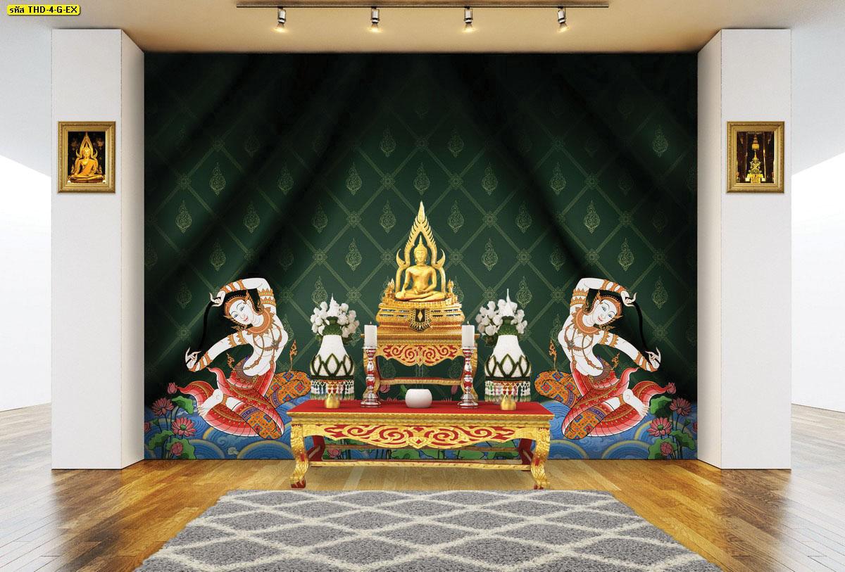 วอลเปเปอร์ห้องพระ ฉากหลังห้องพระสวยๆ วอลเปเปอร์ลายพระแม่ธรณีพื้นหลังลายไทยสีเขียว