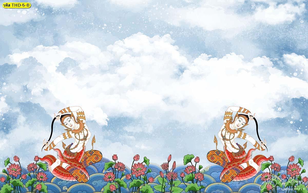 วอลเปเปอร์สั่งพิมพ์ลายพระแม่ธรณีพื้นหลังลายก้อนเมฆสีน้ำเงิน