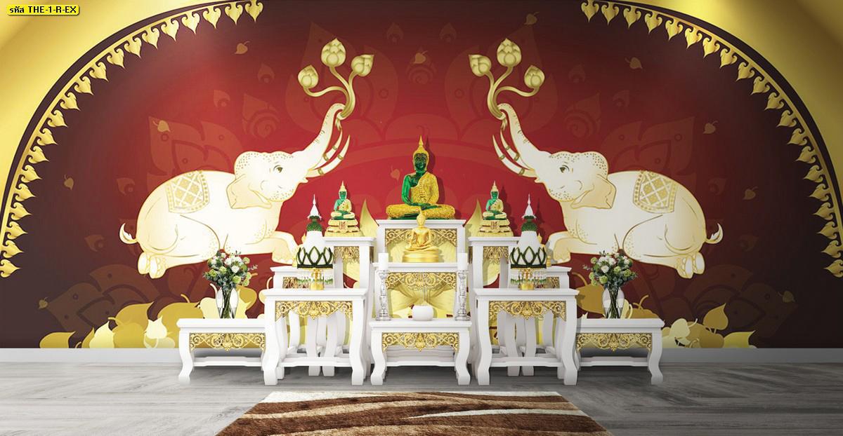 แต่งห้องพระลายช้างไทย ไอเดียแต่งห้องพระ วอลเปเปอร์ลายช้างชูดอกบัว วอลเปเปอร์ลายช้างไทยดอกบัวทองพื้นสีแดง