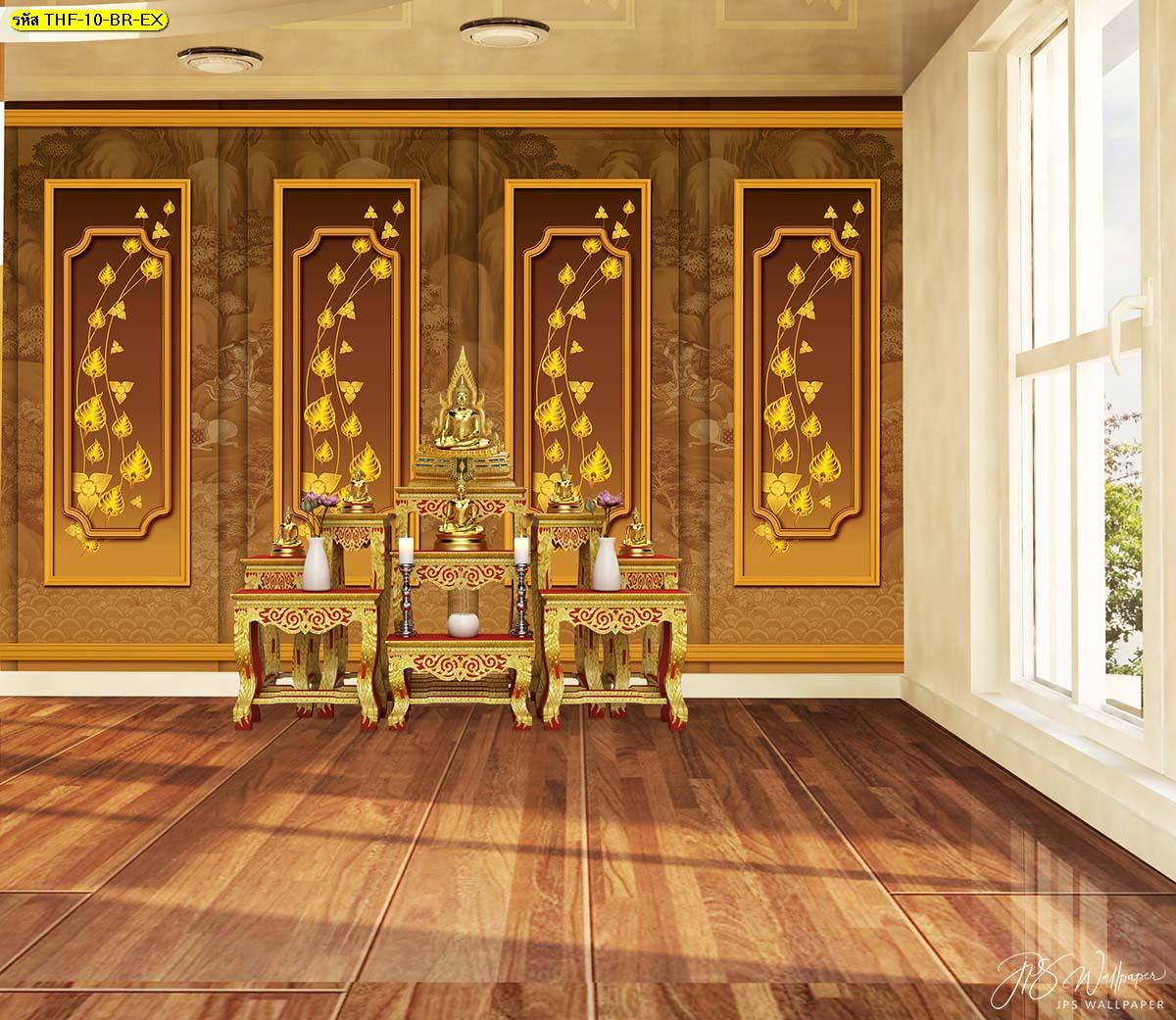 จัดห้องพระให้เหมาะกับบ้านเรือนไม้ด้วยสีโทนอุ่น ใช้สีขาวบริเวณหน้าต่างให้ความรู้สึกสงบ