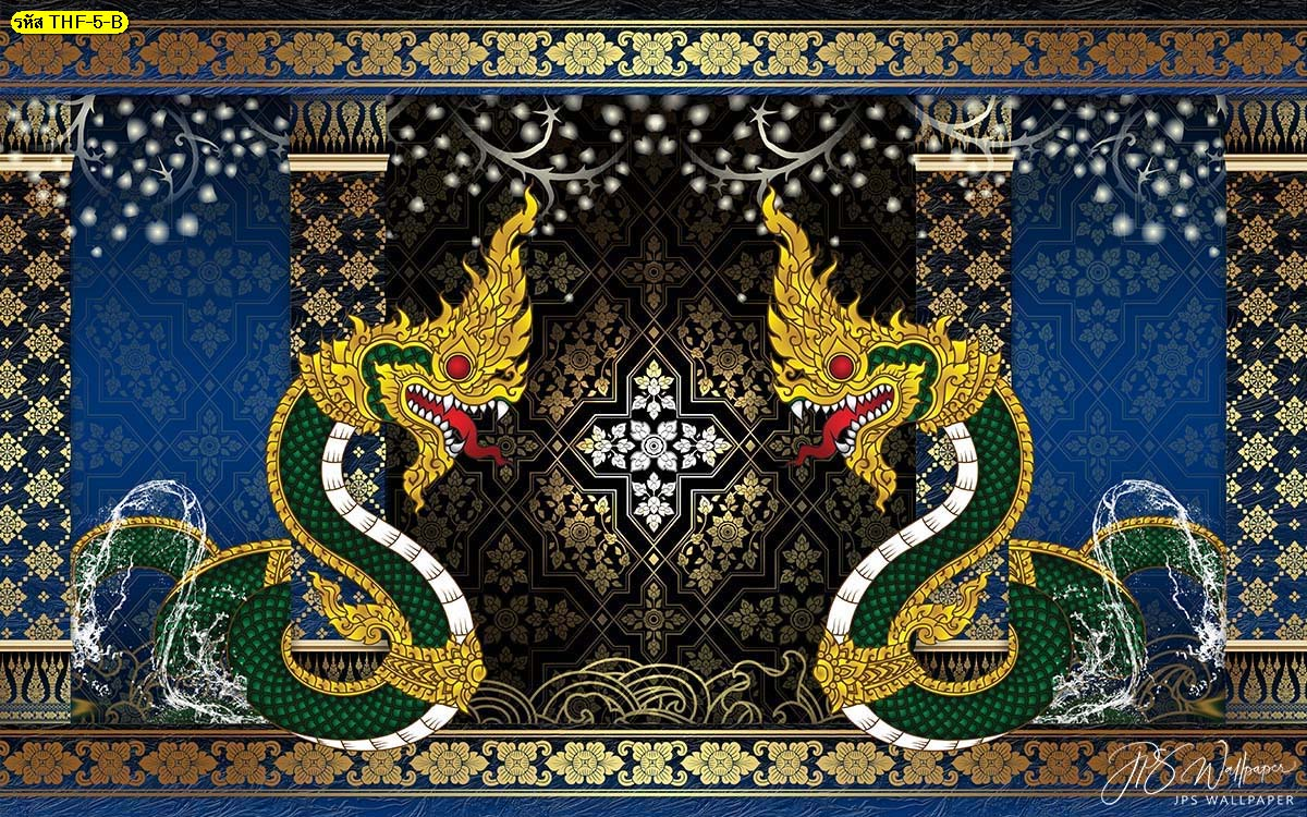 วอลเปเปอร์สั่งพิมพ์กรุผนังลายไทยพญานาคพื้นสีน้ำเงิน แต่งห้องพระลายไทย ผนังวัดลายไทย