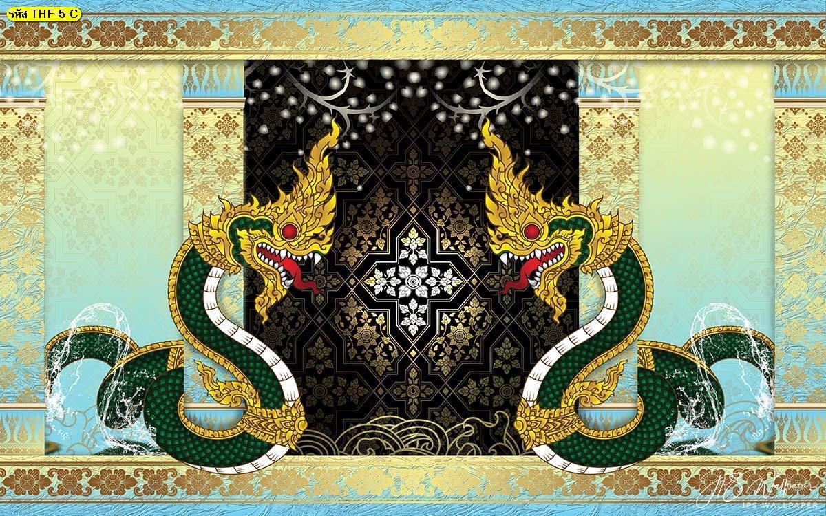วอลเปเปอร์สั่งพิมพ์กรุผนังลายไทยพญานาคพื้นสีฟ้า แต่งห้องพระลายไทย ผนังวัดลายไทย