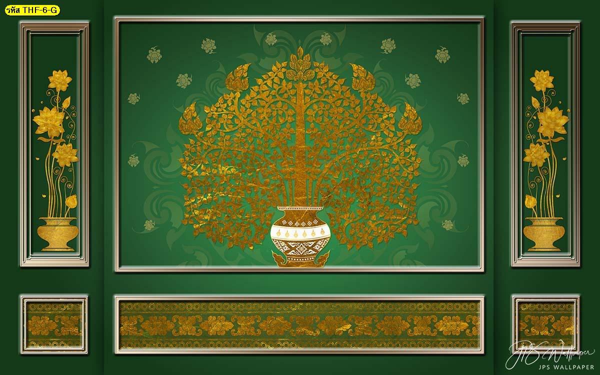 วอลเปเปอร์สั่งพิมพ์กรุผนังลายไทยต้นโพธิ์ดอกบัวหลวงพื้นสีเขียว สวยสง่า น่าประทับใจ
