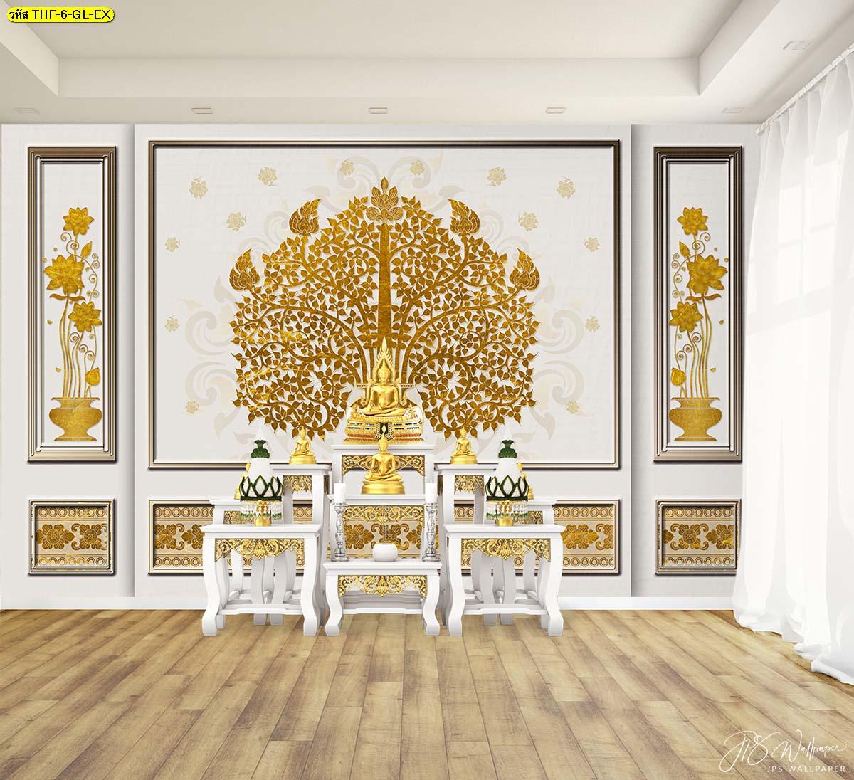 อุปกรณ์แต่งห้องพระเรียบง่ายในบ้านใช้วอลเปเปอร์สั่งพิมพ์พื้นขาว ตกแต่งห้องพระสวย เรียบง่าย