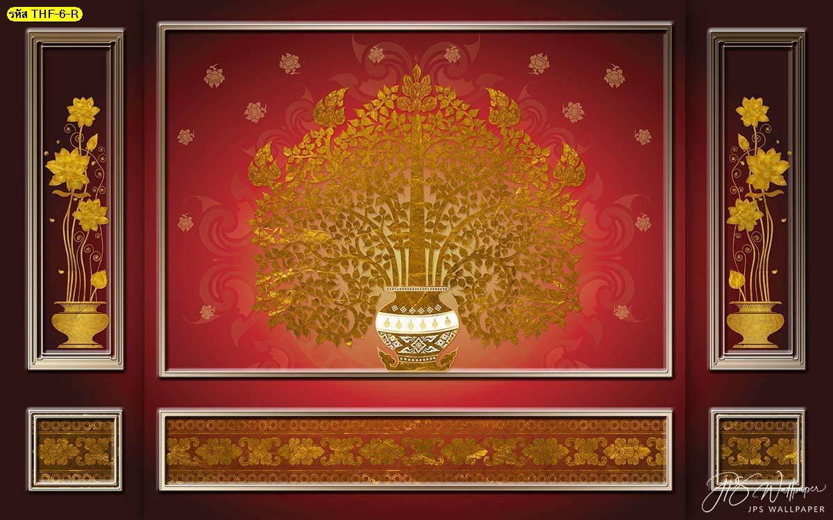 วอลเปเปอร์สั่งพิมพ์กรุผนังลายไทยต้นโพธิ์ดอกบัวหลวงพื้นสีแดงสวยสง่า น่าประทับใจ