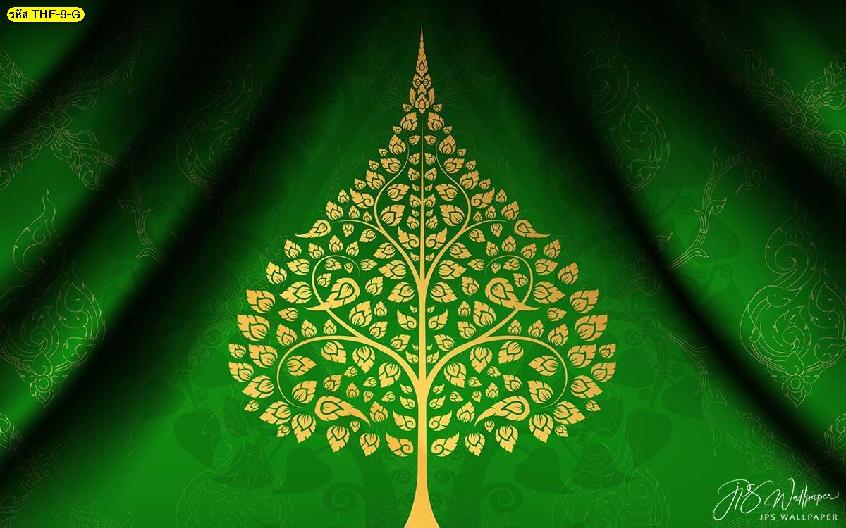 วอลเปเปอร์สั่งพิมพ์กรุผนังลายไทยต้นโพธิ์พื้นสีเขียว ต้นโพธิ์ทอง
