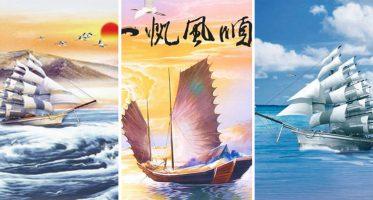 ฮวงจุ้ยเรือ เสริมฮวงจุ้ย เรือมงคล