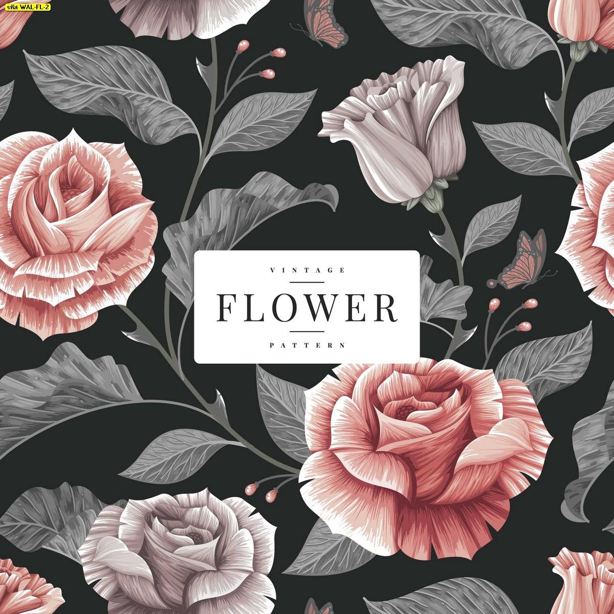 วอลเปเปอร์สั่งพิมพ์ต่อลายดอกไม้วินเทจพื้นสีดำ