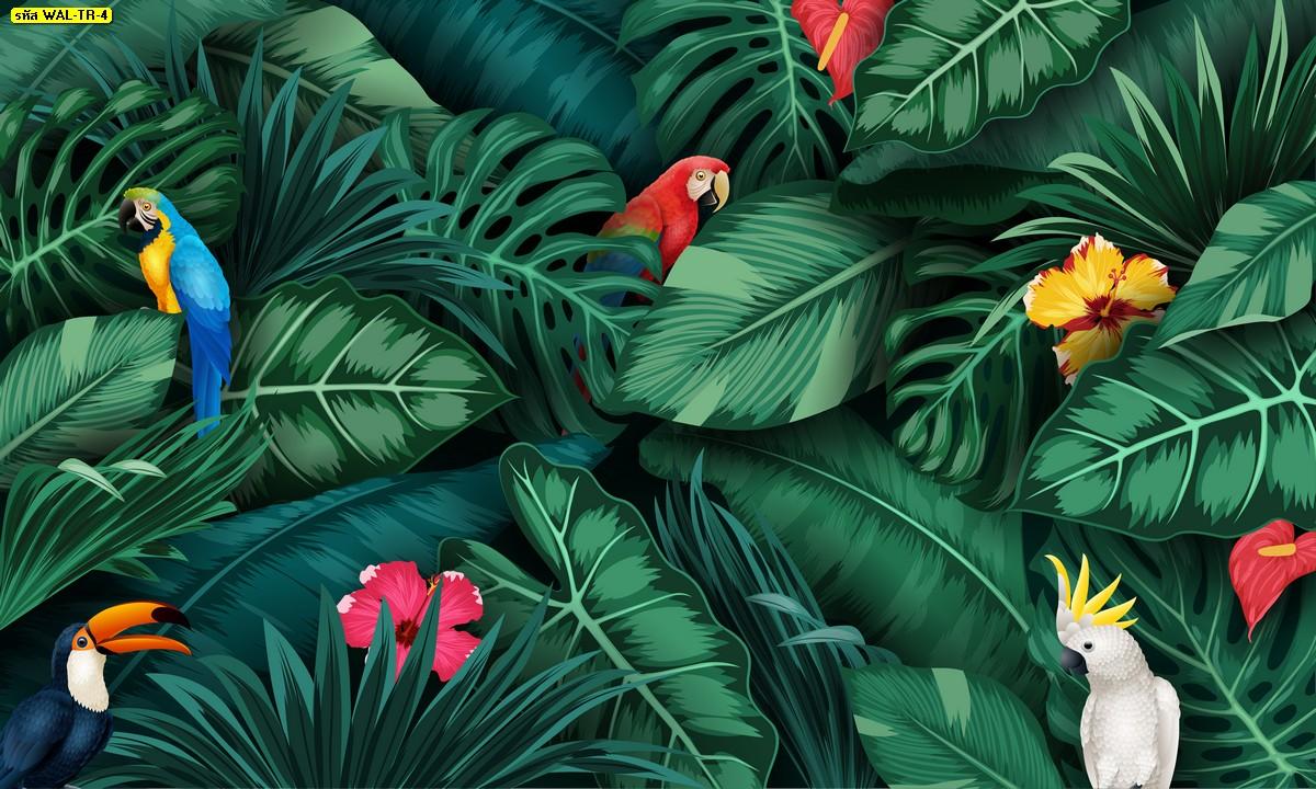 วอลเปเปอร์สั่งพิมพ์ต่อลายสไตล์สวนป่าและนก
