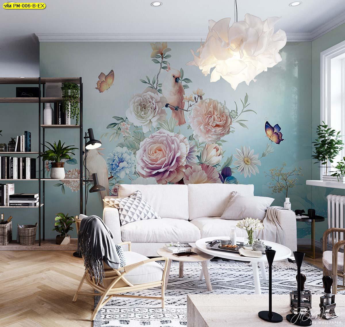 ตกแต่งห้องนั่งเล่นวินเทจดอกไม้ แต่งห้องนั่งเล่นหวานๆลายดอกไม้สวยหรู