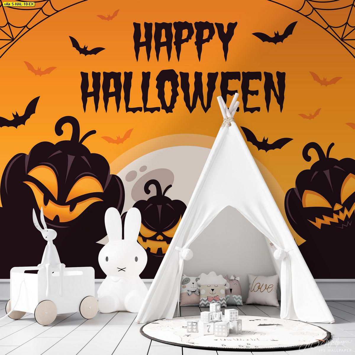 สุขสันต์วันฮาโลวีน ฉากหลังห้องเด็กวันฮาโลวีน ไอเดียแต่งบ้านวันฮาโลวีน Happy Halloween