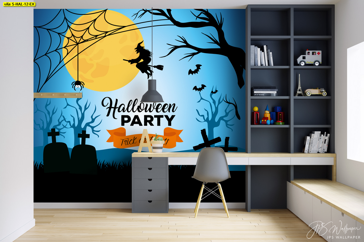 Halloween Party ภาพพิมพ์วันฮาโลวีนตกแต่งห้องเด็ก แต่งห้องวันฮาโลวีนสนุกสนาน