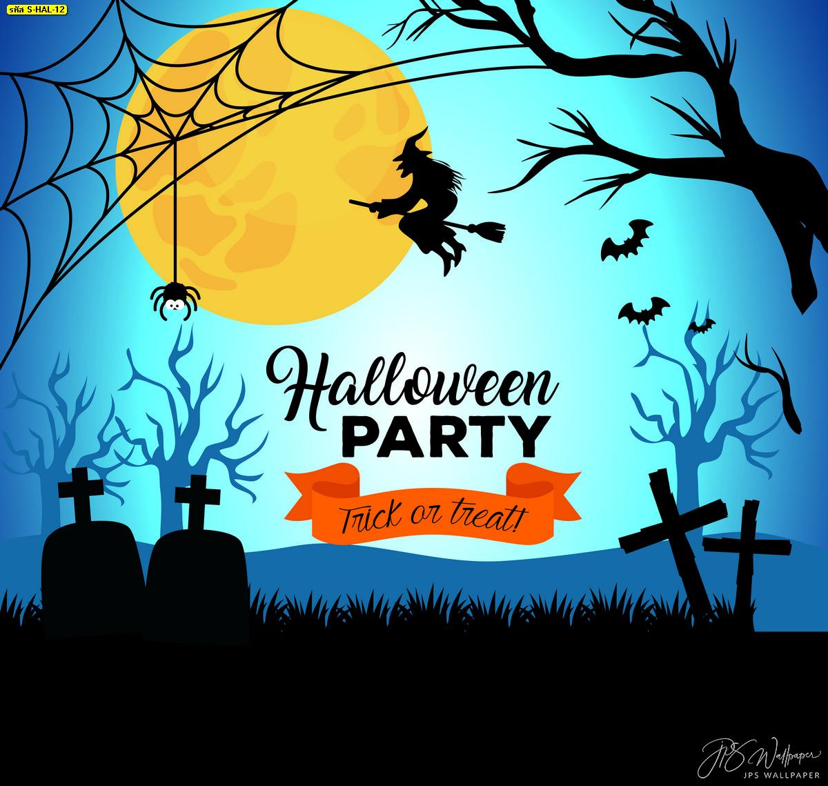 """ฮาโลวีนปาร์ตี้ """"หลอกหรือเลี้ยง"""" ภาพพื้นหลังวันฮาโลวีน Halloween Party Trick or Treat"""