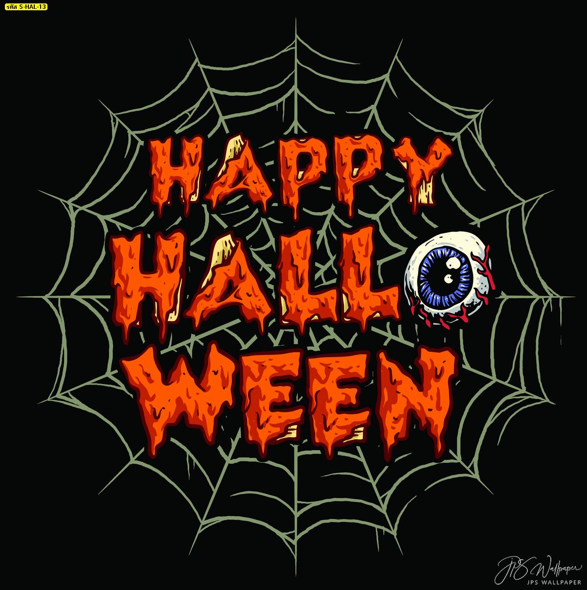 วอลเปเปอร์สุดหลอนลูกตาติดใยแมงมุมพื้นหลังสีดำ ภาพติดในงานปาร์ตี้ฮาโลวีน Happy Halloween