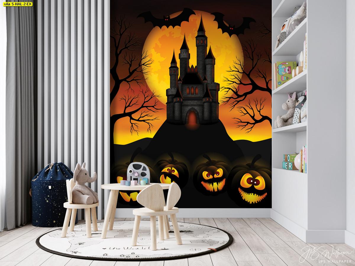 แต่งห้องรับฮาโลวีน น่ารักๆ ไอเดียสร้างสรรค์บรรยากาศปาร์ตี้ฮาโลวีน Lovely Kids Room Halloween