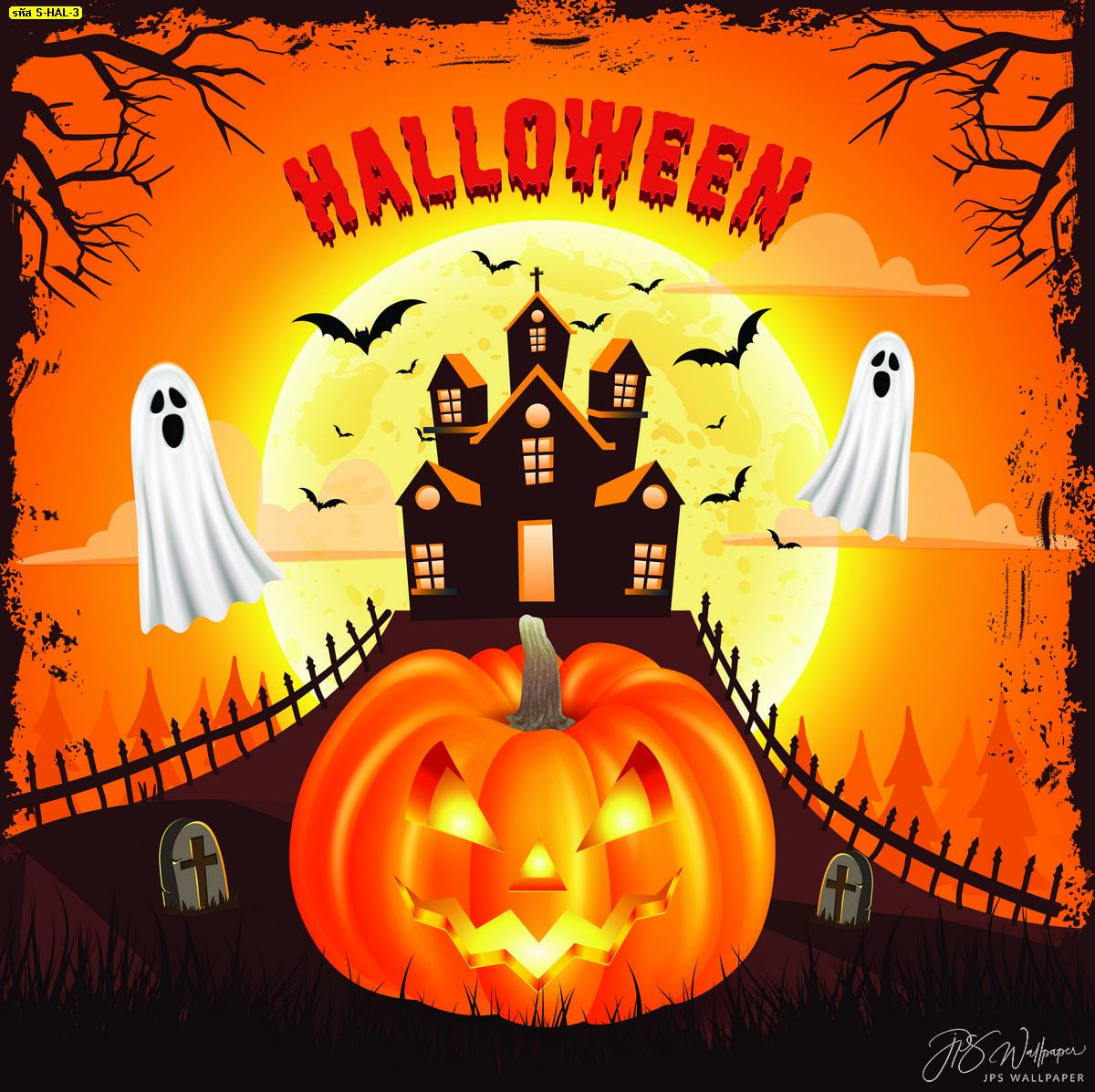Happy Halloween Day Party ภาพติดผนังวันฮาโลวีน ภาพรูปฟักทองยักษ์และบ้านผีสิง
