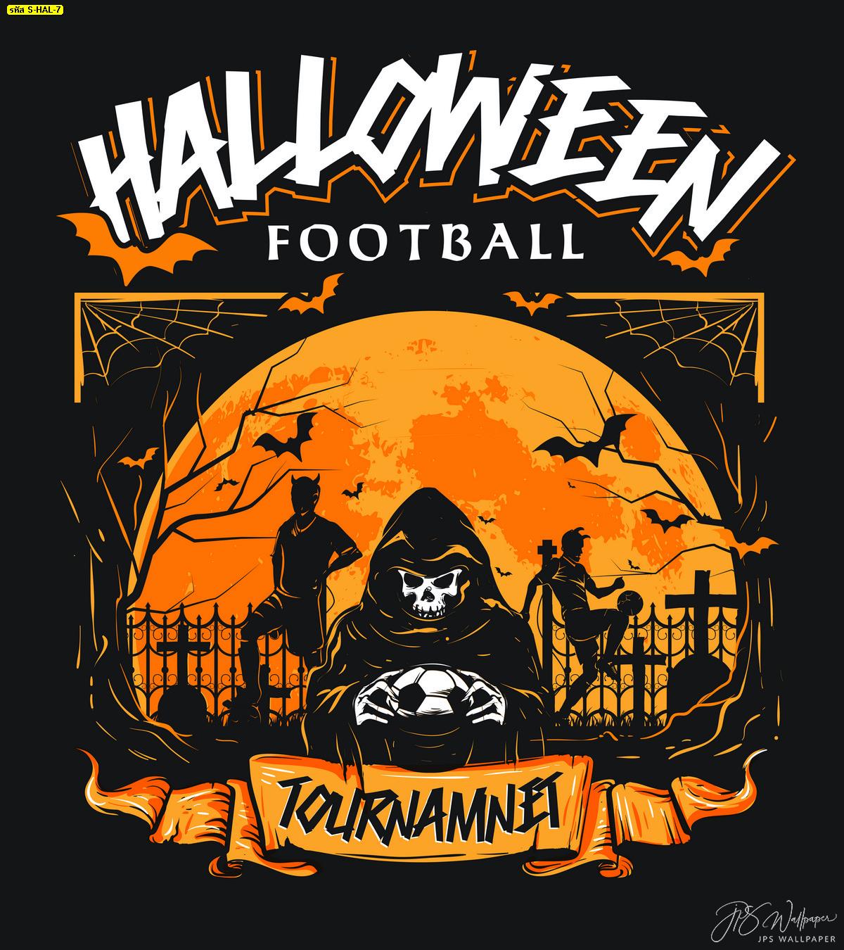 ฟุตบอลฮาโลวีน วอลเปเปอร์ฟุตบอลฮาโลวีน ปาร์ตี้ฮาโลวีนฟุตบอล halloween football