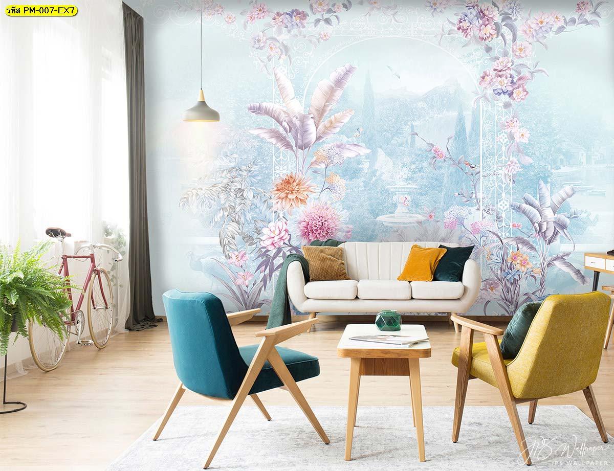 ผ่อนคลายและสนุกสนานไปกับห้องนั่งเล่นตกแต่งเก้าอี้สีสันสดใส ผนังลายสวนต้นไม้ ซุ้มสวนดอกไม้
