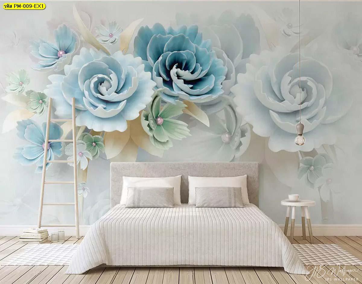 วอลเปเปอร์ติดผนังหัวเตียงนอน ดอกไม้ใหญ่สีฟ้าสามมิติ