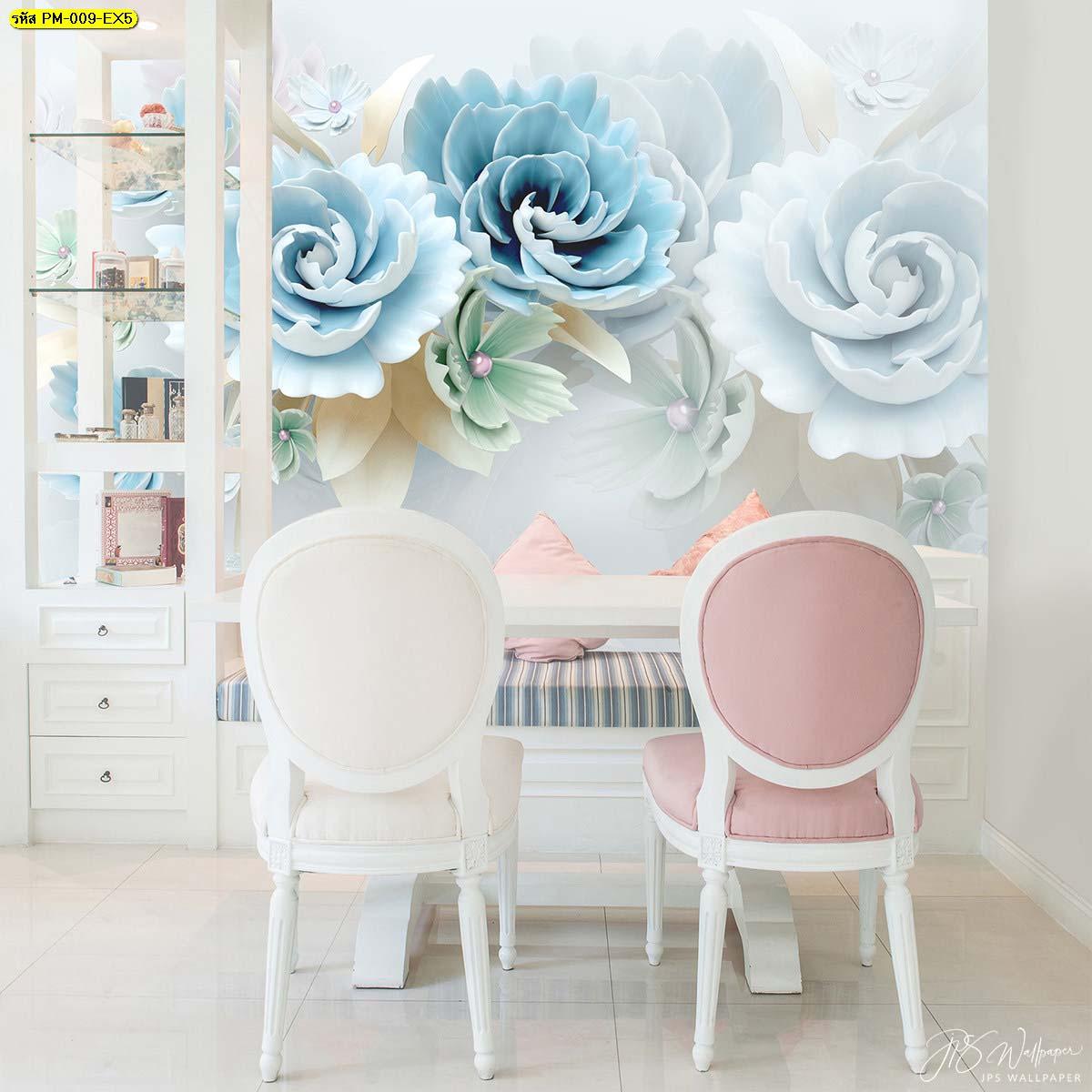 วอลเปเปอร์ดอกไม้สามมิติในห้องนั่งเล่นสวยหวาน