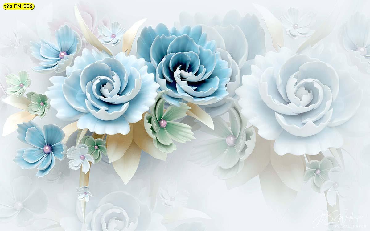 วอลเปเปอร์ภาพพิมพ์ดอกไม้3มิติ วอลเปเปอร์ขนาดใหญ่ ดอกไม้ใหญ่ขาวฟ้า