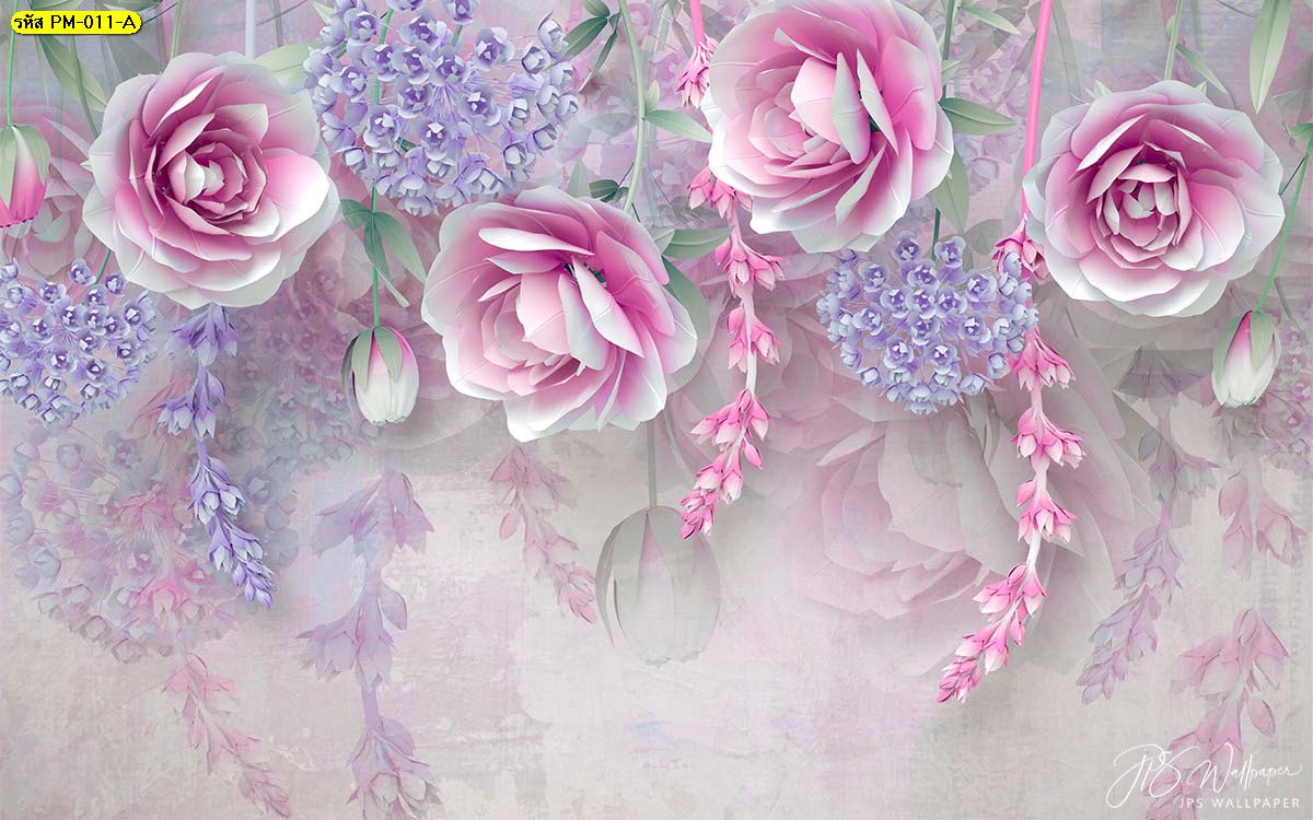 วอลเปเปอร์ลายดอกไม้สีชมพูอมม่วง วอลเปเปอร์ 3 มิติ วอลเปเปอร์สั่งพิมพ์ติดผนังห้อง
