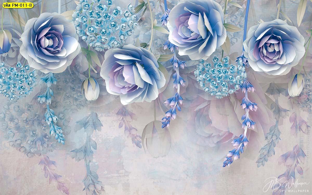 วอลเปเปอร์ลายดอกไม้สีน้ำเงินอมม่วง วอลเปเปอร์ 3 มิติ ภาพสั่งพิมพ์ติดผนัง
