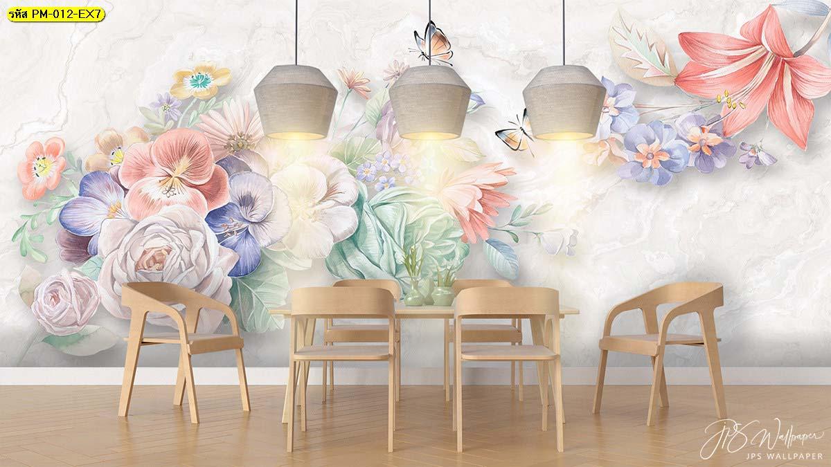 ห้องอาหารในบ้านแต่งง่ายๆ ด้วยวอลเปเปอร์ลายดอกไม้สีพาสเทลสดใส