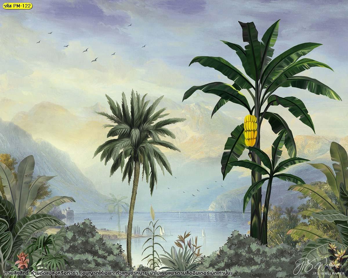 วอลเปเปอร์ต้นกล้วยบนเกาะวิวจากภูเขา ท้องฟ้า ภูเขา ทะเล ต้นไม้