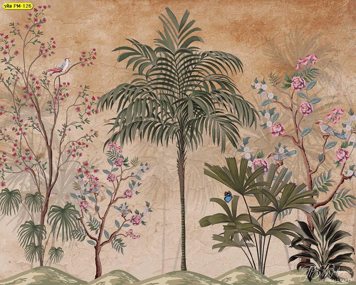 วอลเปเปอร์ต้นหมากกลางสวนดอกไม้ วอลเปเปอร์ดอกไม้วินเทจ