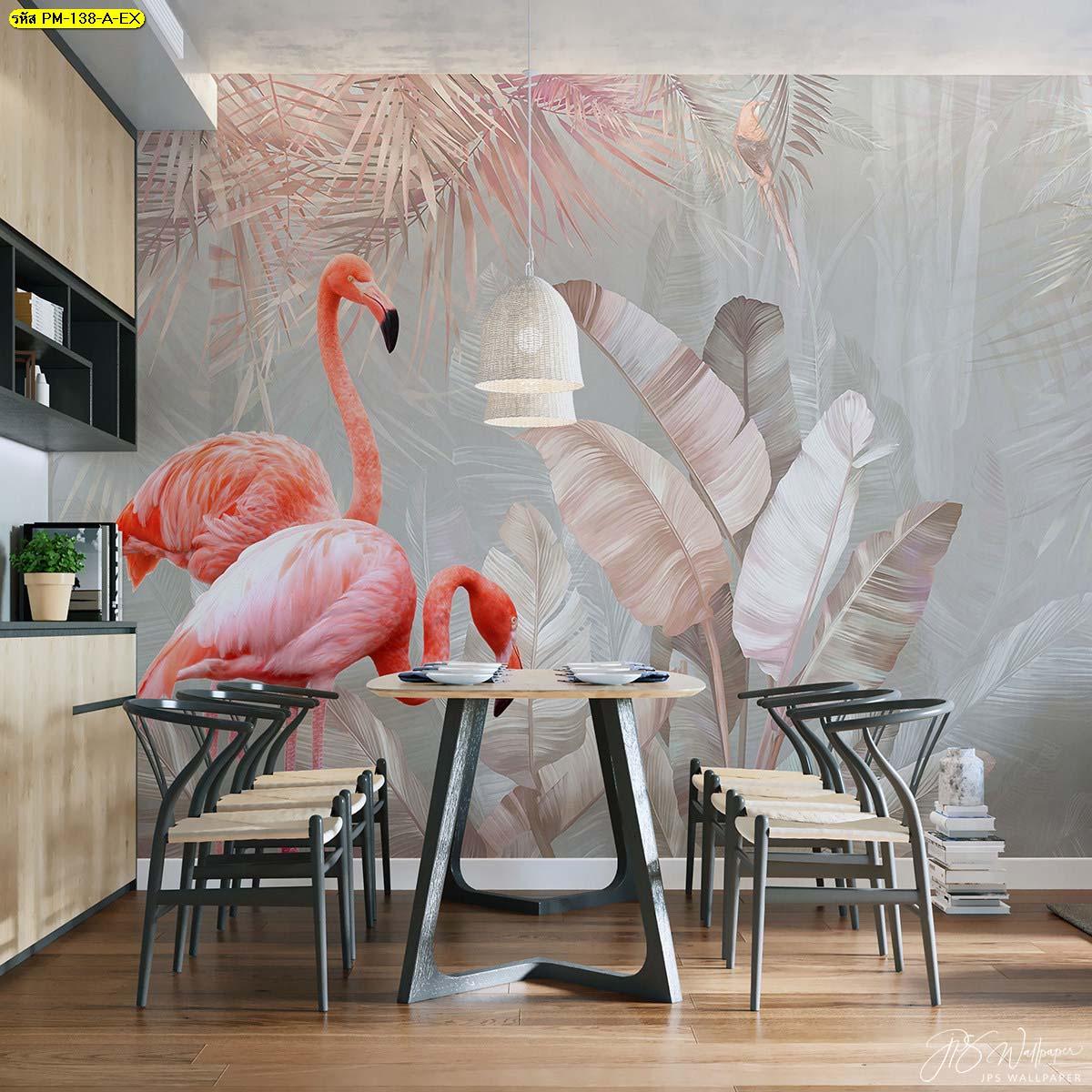 ห้องอาหารเฟอร์นิเจอร์ไม้โทนสีอ่อนลายธรรมชาติ ประดับภาพพิมพ์ฟลามิงโกสีสดใส