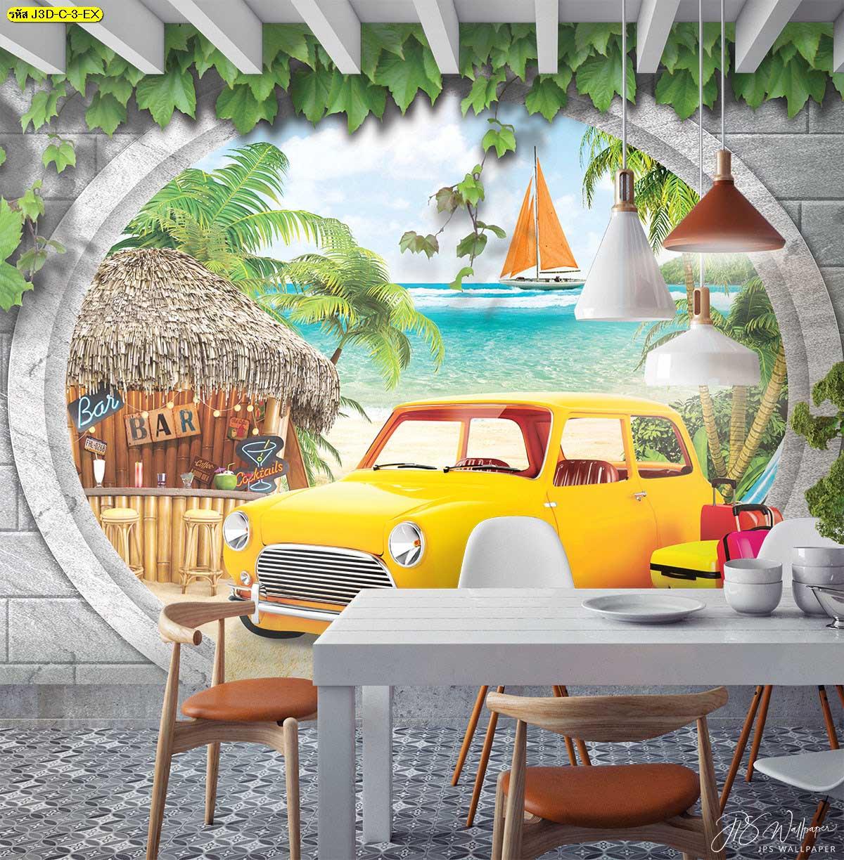 เติมเต็มความสดใสภายในห้องอาหาร สร้างบรรยากาศเหมือนได้ไปเที่ยวธรรมชาติ วอลเปเปอร์ริมทะเล