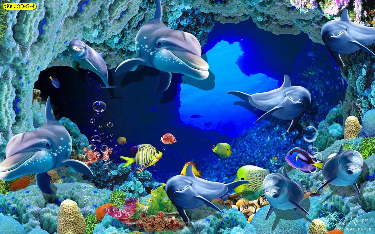 วอลเปเปอร์อุโมงค์ใต้น้ำและสัตว์น้ำใต้ทะเล วอลเปเปอร์สามมิติ วอลเปเปอร์สุดหรู3D