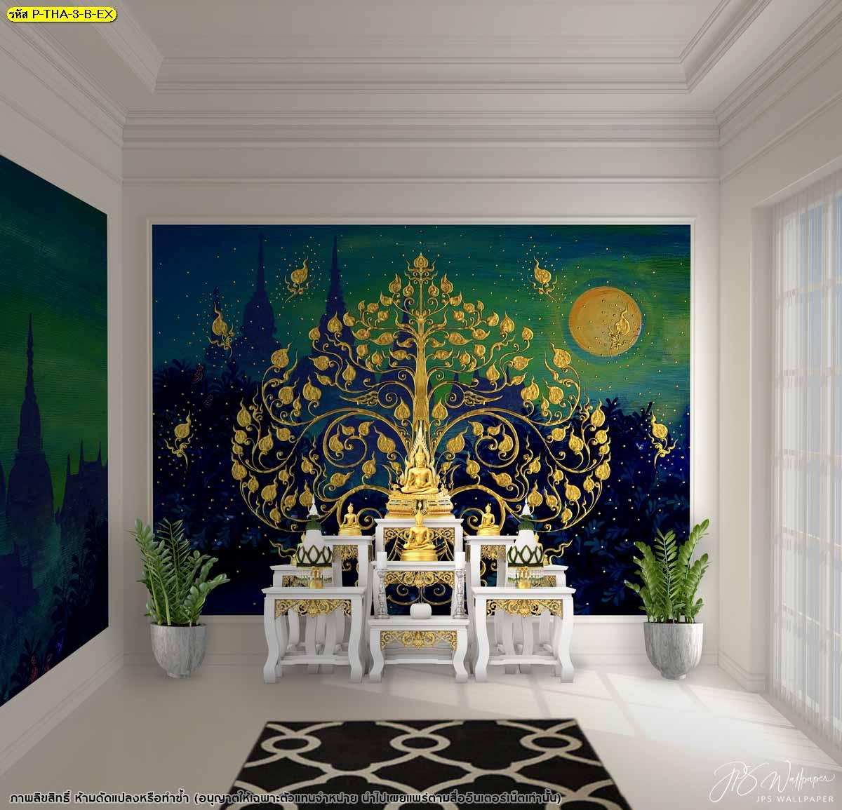 ห้องพระตกแต่งวอลเปเปอร์ต้นโพธิ์ทองคืนพระจันทร์เต็มดวงพื้นหลังสีฟ้า